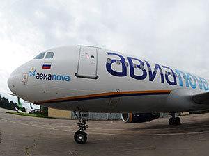 Билеты на летательный аппарат можно приобрести за копейки. В прямом смысле!
