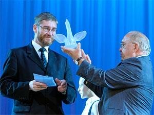 В Магнитогорске назвали пятерку одних из лучших учителей 2010 года