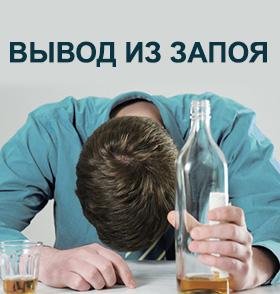 долго алкоголики ли живут-11